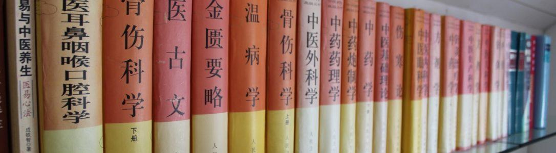 Bücher TCM